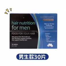 HDF Hair Nutrition for Men 30 Tab 男士头发营养片